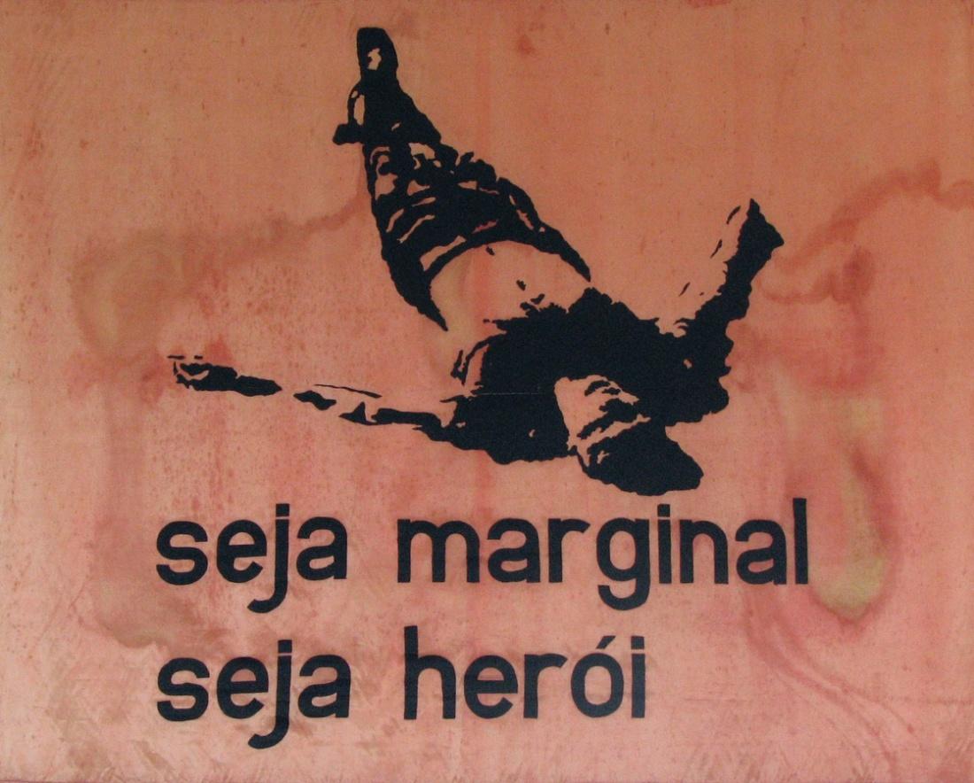 16328_ho_bandeira_seja-marginal_heroi